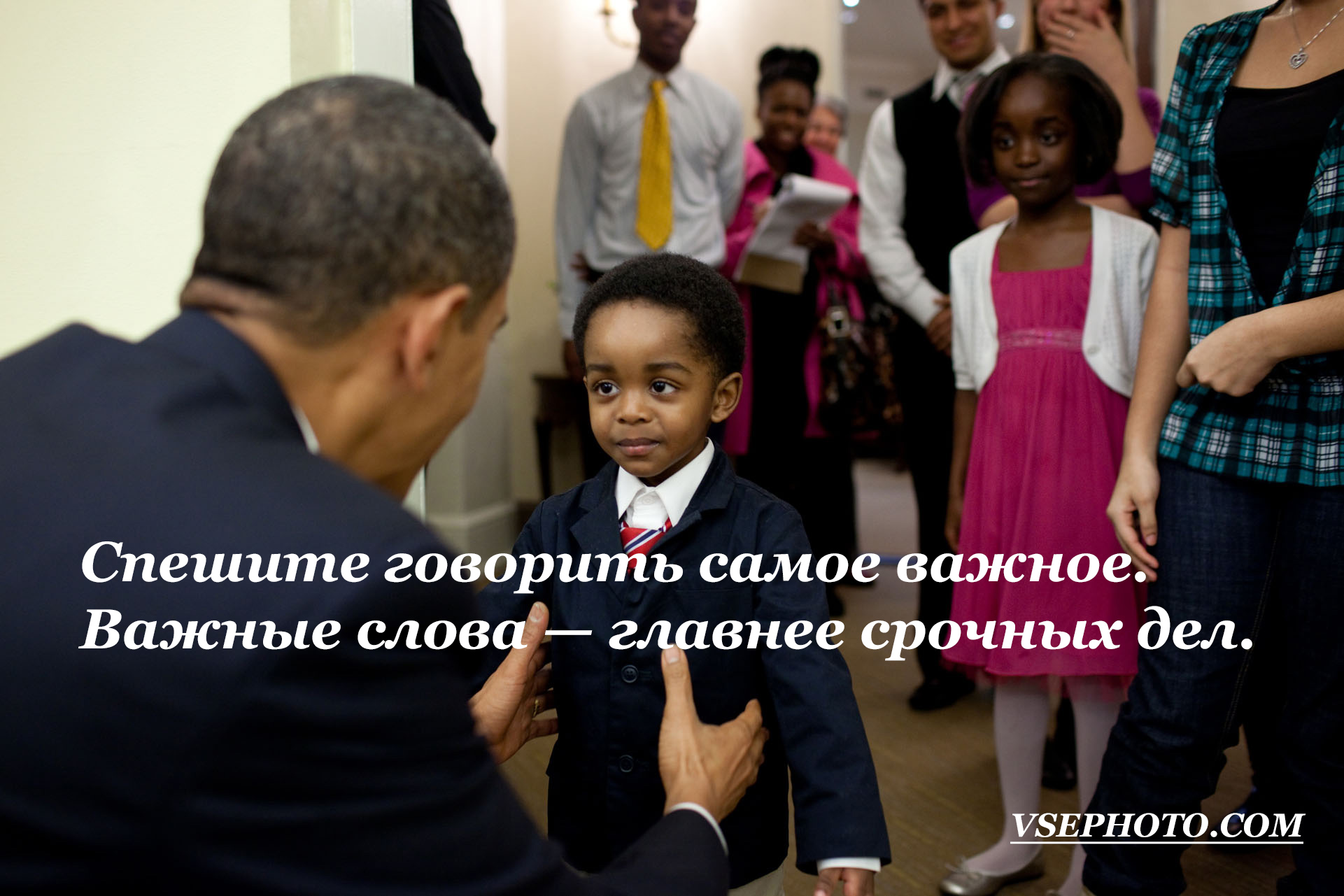 President Barack Obama greets a young visitor in the Oval Office, Feb. 5, 2010. (Official White House Photo by Pete Souza) This official White House photograph is being made available only for publication by news organizations and/or for personal use printing by the subject(s) of the photograph. The photograph may not be manipulated in any way and may not be used in commercial or political materials, advertisements, emails, products, promotions that in any way suggests approval or endorsement of the President, the First Family, or the White House.