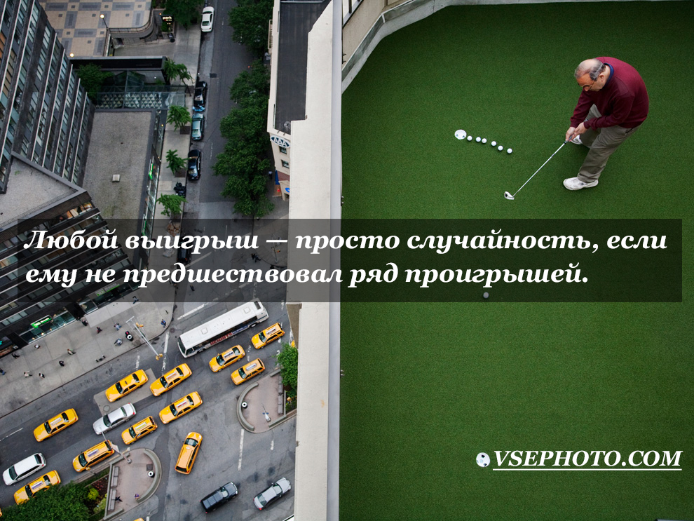 rooftop-golf-new-york